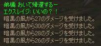 c0017886_1621412.jpg