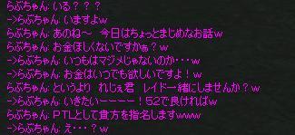 e0026746_5292667.jpg