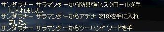 e0058448_1544383.jpg