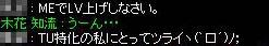 e0065748_6125685.jpg