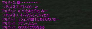 e0026746_18304741.jpg