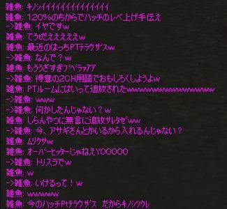 e0026746_2013788.jpg