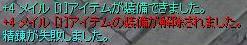 c0046209_1418126.jpg
