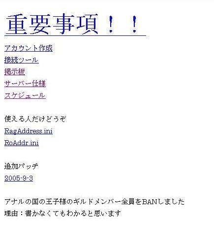 e0052018_2544716.jpg