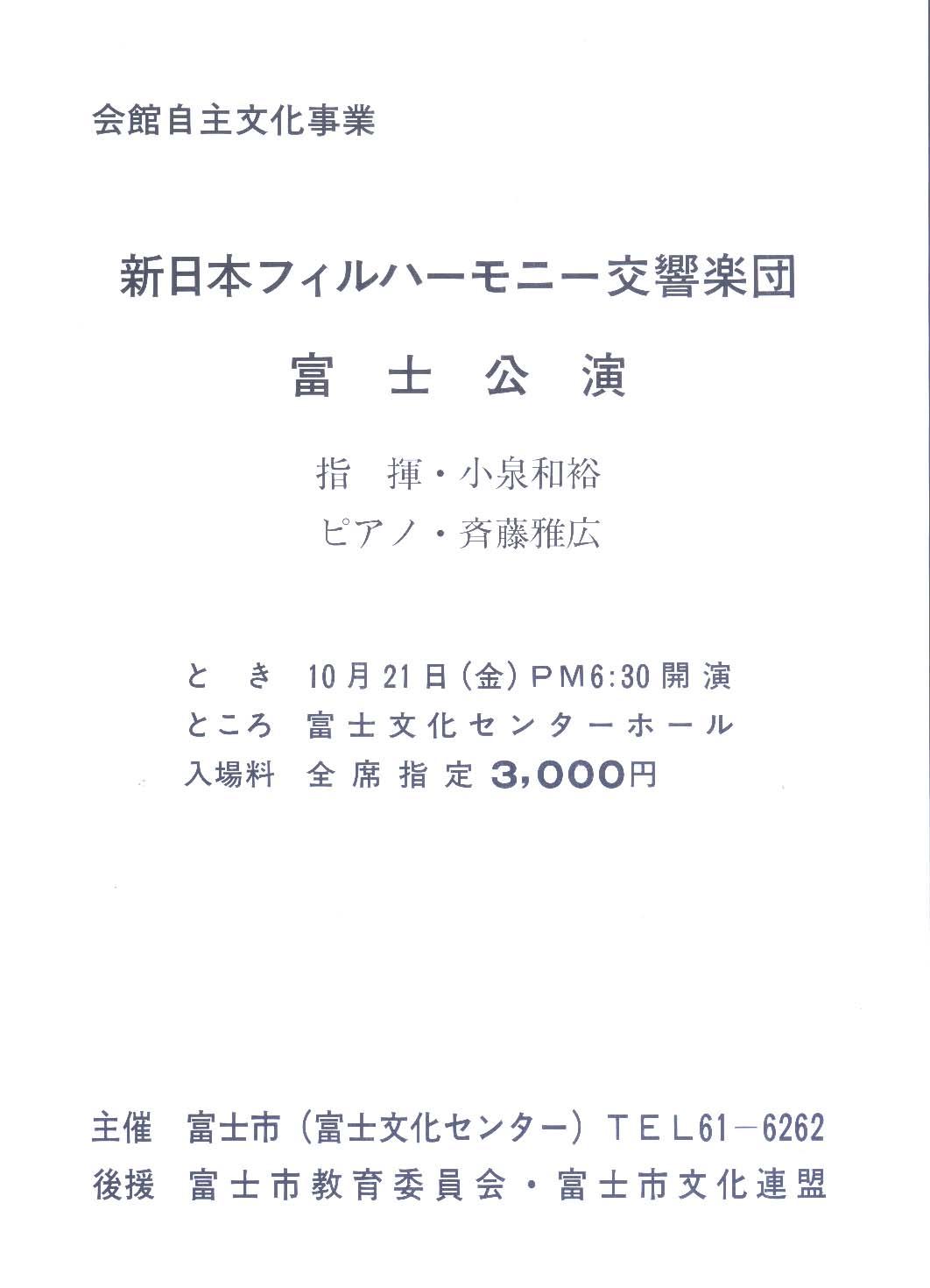 e0061091_626299.jpg