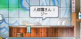 e0021201_15422710.jpg