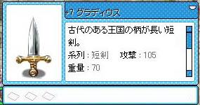 c0050051_530486.jpg
