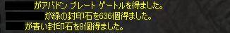 e0026746_139367.jpg