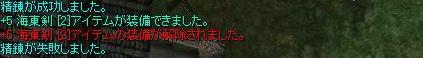 e0065378_5524781.jpg