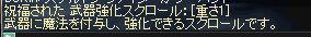 c0064705_1541123.jpg