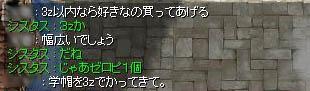 c0050051_1347514.jpg
