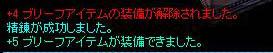 c0050051_19394723.jpg