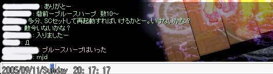 e0019573_23511628.jpg