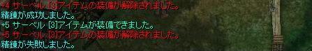 e0065378_14501052.jpg