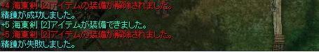 e0065378_1450570.jpg