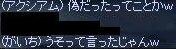 e0064647_17522939.jpg