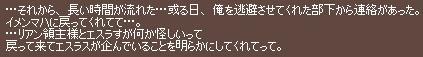 e0047265_1633388.jpg