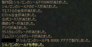 e0026746_17494695.jpg