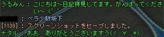 c0020915_2292730.jpg