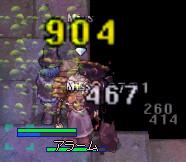 e0064653_199688.jpg