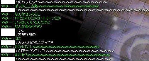 c0034609_1251275.jpg