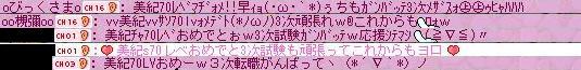e0063564_20594859.jpg