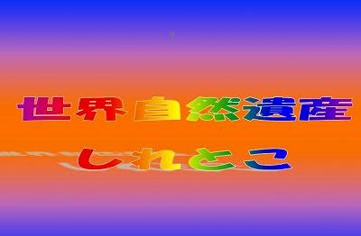 c0070654_1932111.jpg