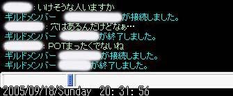 e0019573_21424524.jpg