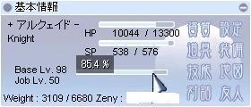 e0079760_1735149.jpg