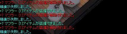 e0066552_21194548.jpg