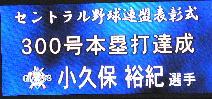 c0054212_2055826.jpg