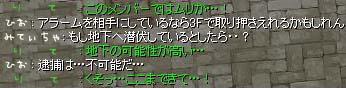 e0074887_22552385.jpg