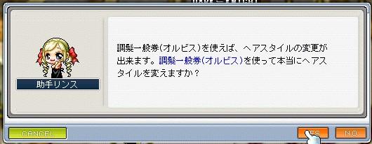 e0039800_22371177.jpg
