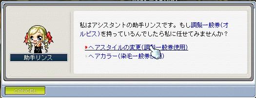 e0039800_2237186.jpg