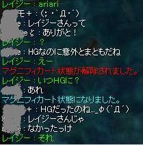 e0032225_831413.jpg