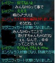 e0032225_832676.jpg