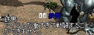 e0040338_0214459.jpg