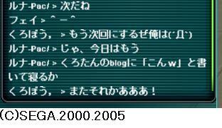 c0061739_3123022.jpg