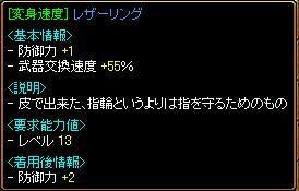 e0058739_17473542.jpg