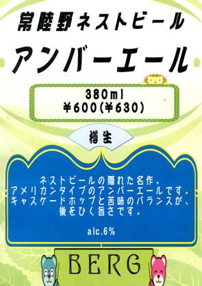 c0069047_2195118.jpg