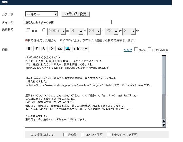 e0077474_23343041.jpg