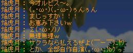 c0050375_17235341.jpg