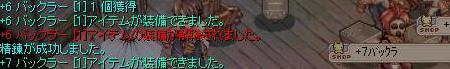 e0066552_6481847.jpg