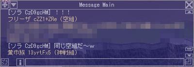 e0043463_2319421.jpg