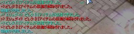 e0065378_14152684.jpg