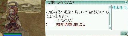c0035483_22242267.jpg