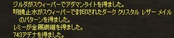 e0032005_4535219.jpg