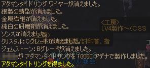 e0009499_15403439.jpg