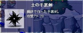 e0032403_20294859.jpg