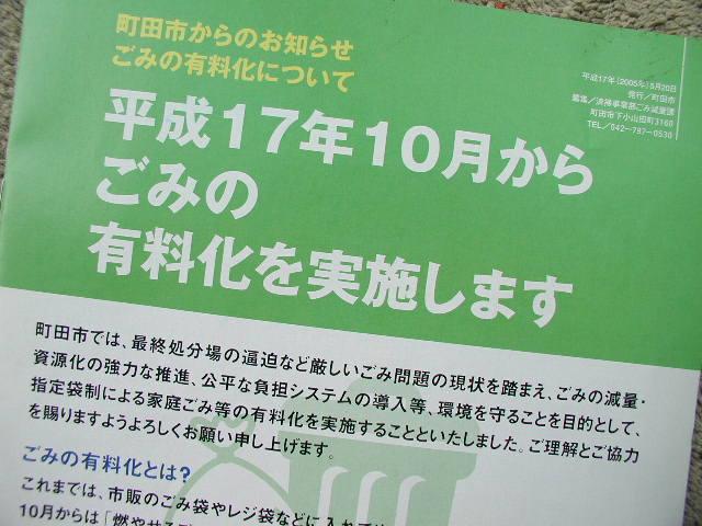 a0020116_1529185.jpg